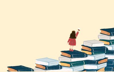 上海理工大学专升本《平面设计印刷知识》专业考试大纲