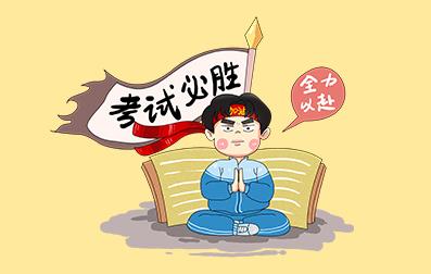 上海商学院专升本录取分数线