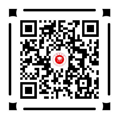 上海专升本微信交流群